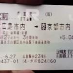 09-06-27_001.jpg
