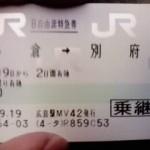 09-09-19_001.jpg