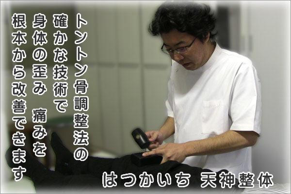 top_main.jpg