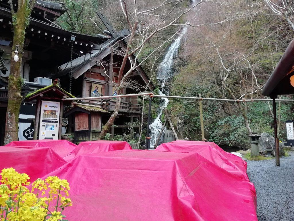 いろり山賊(玖珂店)の滝
