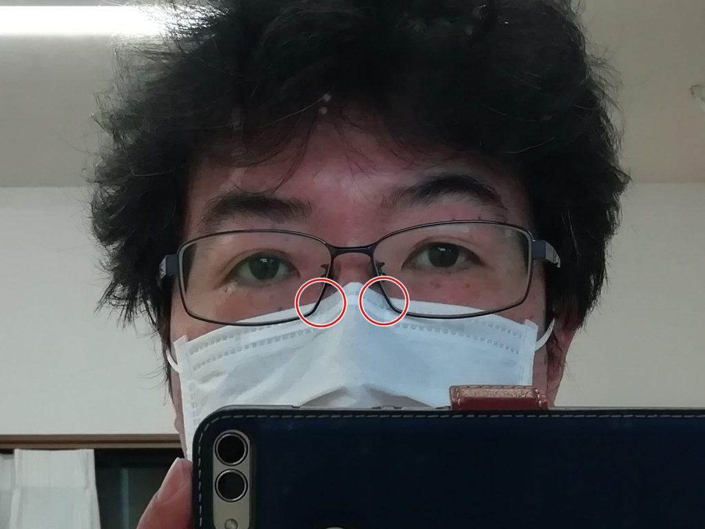 マスクの鼻のところは曲げてください。